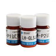 LH-P1P2连华试剂 总磷试剂LH-P1P2
