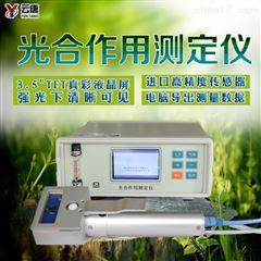 YT-FS800便携式光合测定仪哪个好
