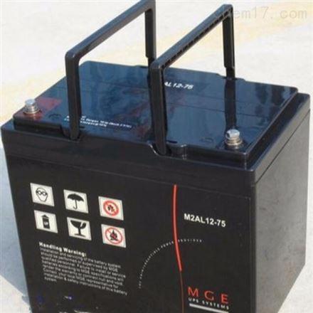梅兰日兰蓄电池M2AL12-75 12V75AH UPS