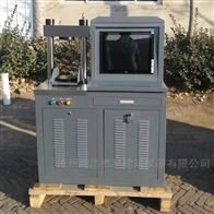 DYE-2000型恒应力压力试验机