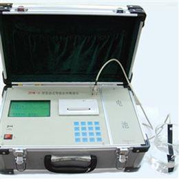 ZDYM-II直读式等值盐密测量仪