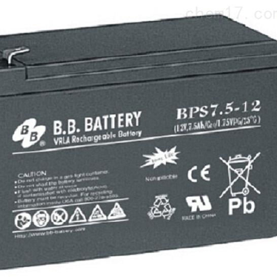 台湾BB铅酸蓄电池BPS7.5-12