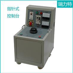 TPYB-D《四级承试资质》工频耐压试验装置