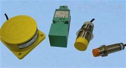 RU40U-M12-LI8X2-H1141图尔克TURCK超声波传感器