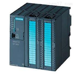 6ES7 313-5BF03-0AB0西门子S7-300CPU模块CPU313C,64K内存