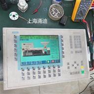 TP270西门子触摸屏通讯维修