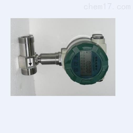 螺纹连接涡轮流量计