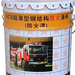 油性薄型防火涂料品牌厂家