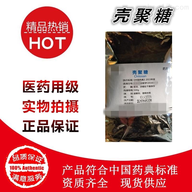 药用麦芽糖 小包装起订 研发小试用500g