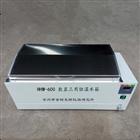 HHW-600數顯三用恒溫水箱(帶攪拌循環型)