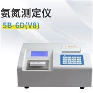 5B-6D连华科技污水水质氨氮测定仪