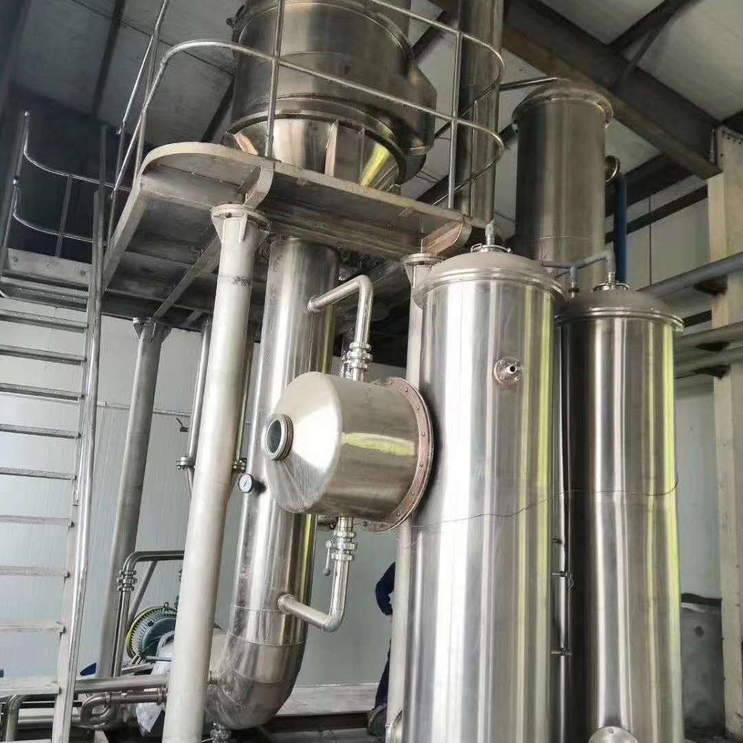 二手废水蒸发器的蒸发工艺