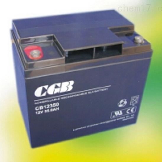 CGB长光蓄电池CB12350含税运