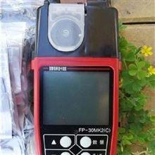 日本理研FP-30MK2(C)光电光度甲醛检测仪