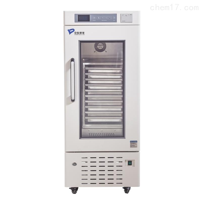 中科都菱-血液冷藏箱/血小板震荡保存箱