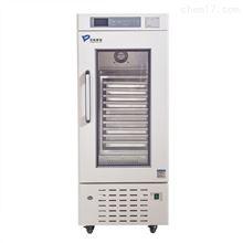 MDC-10中科都菱-血液冷藏箱/血小板震荡保存箱