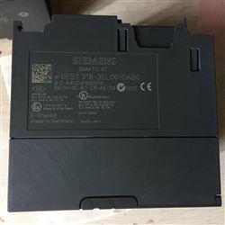 6ES7 318-3EL00-0AB0西门子S7-300模块CPU319-3 PN/DP,1.4M内存
