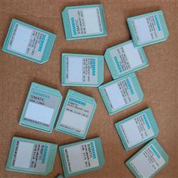 6ES7 953-8LF20-0AA0西门子S7-300Micro内存卡64kByte(MMC)
