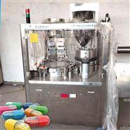 二手制药设备硬壳胶囊充填机灌装机价格