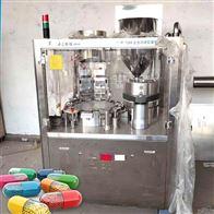 NJP-1200型-800c型等二手制药设备硬壳胶囊充填机灌装机价格