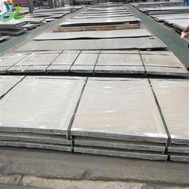 现货供应 1-100厂家直销 GH3030板材高温合金板