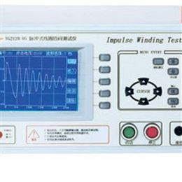 YG212-05匝间冲击缘耐压测试仪