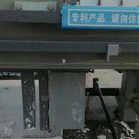 中药渣压滤机现货供应