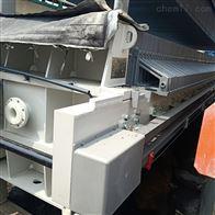 长期供应二手隔膜式压滤机山东厂家供应