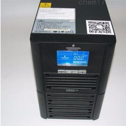 艾默生UPS电源GXE10K00TL1101C00  C10KS