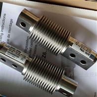 BELLODI SSKA40 DIN/000.459.705工件夹具