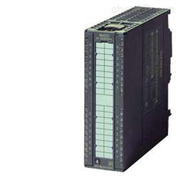 6ES7 321-1BH02-0AA0西门子S7-300SM321开人模块(16点,24VDC)
