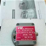 德国原装VSE流量计VS2GPO12V 32N11/2现货