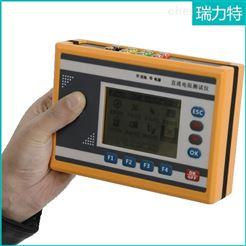 TPCR直流电阻测试仪