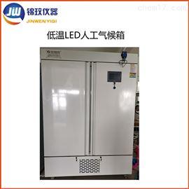DLRX-800D-LED頂置光源 低溫冷光源人工氣候培養箱