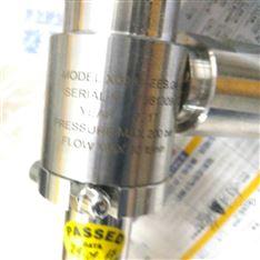 Bolondi清洗喷头 RT111AB系列