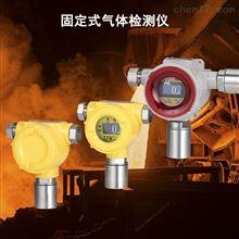 硫化氢气体探测器声光报警器报警仪
