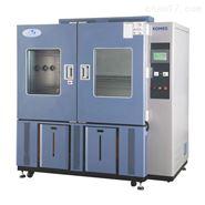 厂家直销上海冷冻恒温恒湿培养箱
