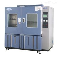试验箱温度冲击试验箱生产厂家