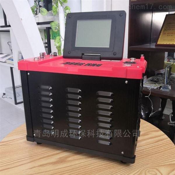 内置电池款自动烟尘烟气分析仪