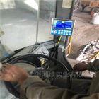矿山货运场改装铲车电子磅,带智能语音播报