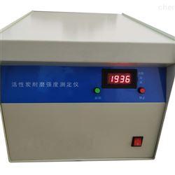 活性炭耐磨强度仪