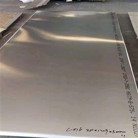 现货供应 1-100825镍基合金钢板--600镍基 可加工