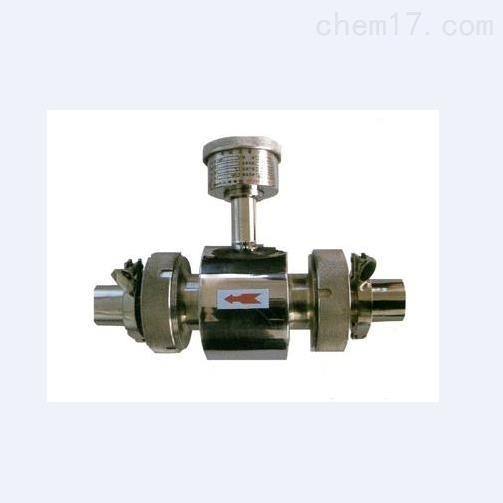 HX-LD卫生型电磁流量计
