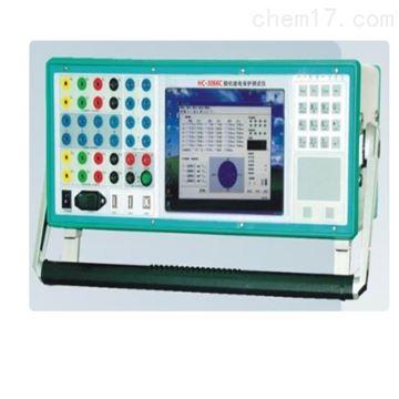 HN5066微机型继电保护测试仪