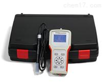 H1620便携式电导率分析仪