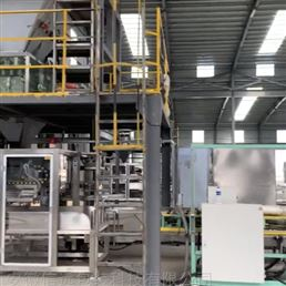 安徽合肥水溶肥全自动生产线设备