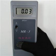 MR-5型MR-5型辐射热计