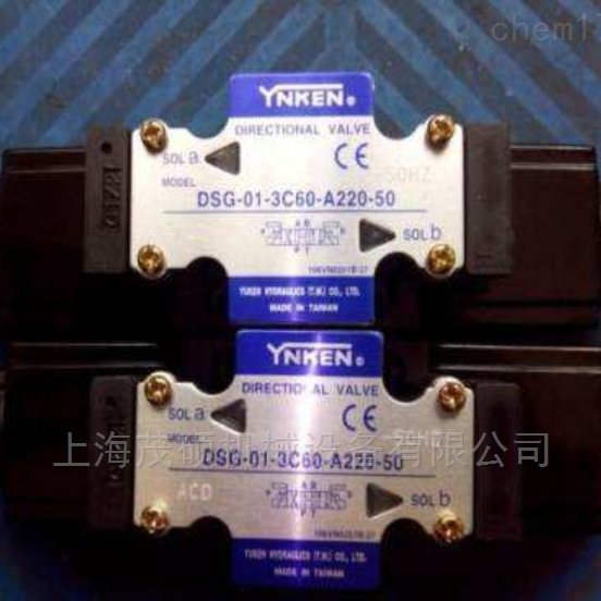 DSG-03-2B1 2BL-DL-D24日本YUKEN油研换向电磁阀DSG-03-2B1现货