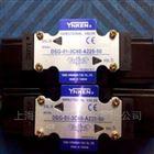 日本YUKEN油研换向电磁阀DSG-03-2B1现货