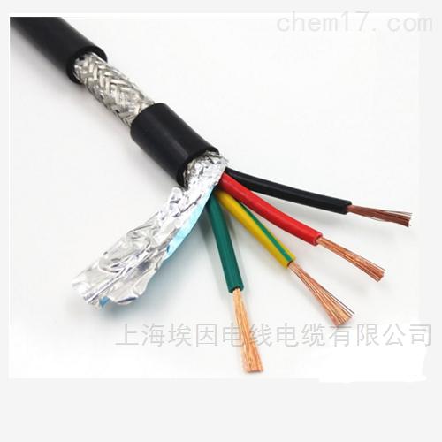 聚录乙烯护套双绞屏蔽软电缆